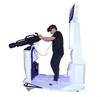 VR Machine gun с игроком
