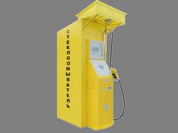 Вендиговый автомат омывающей жидкости
