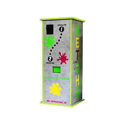 Разменный автомат,жетонный автомат,разменный аппарат,жетонный аппарат,автомат для размена