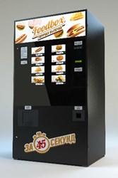 Фудбокс 96, автомат по продаже выпечки foodbox, автомат по продаже пирожков Фудбокс