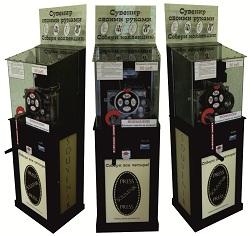 Пресс-сувенир Оптима, автомат монетодавилка