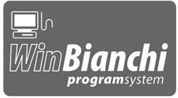Программное обеспечение WinBianchi
