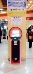 fast-key, автомат по изготовлению ключей Fast-Key, автомат для записи дубликатов электронных магнитных  ключей