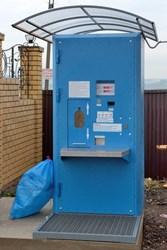 Автоматизированный киоск «Голубое Озеро-супермаркет» для бесперебойной продажи чистой питьевой воды в тару покупателя