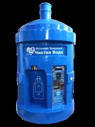 Автомат по продаже очищенной воды в розлив