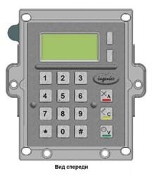 iUP-250