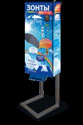 Торговый автомат UVM-60