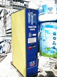Автомат по продаже бутылей АПБ 40