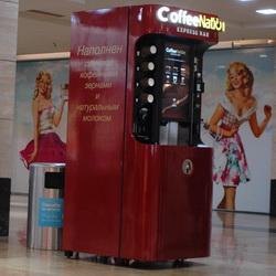 Кофейный автомат с натуральным молоком