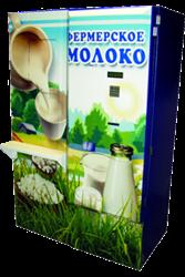 Молокомат Фермер