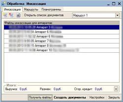 Конфигурация 1С для двустороннего обмена с Online мониторингом торговых аппаратов Unicum