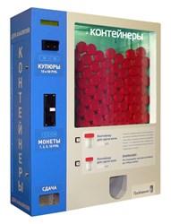 автомат по продажи контейнеров для анализов