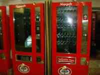 Торговый автомат по продаже мороженого МС-01