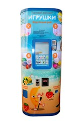 мангустин, автомат по продаже игрушек