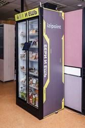 Торговые автоматы пищевых продуктов Izipoint  Микромаркет izipoint модель R