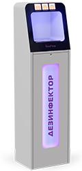 SANITIZER автоматизированный диспенсер для бесконтактной дезинфекции рук