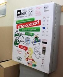 Торговый автомат Талвенд-шокобокс