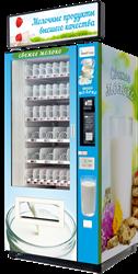 автомат для продажи молока в упаковке, молокомат