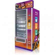Вендинговый автомат по продаже дисков Уникум