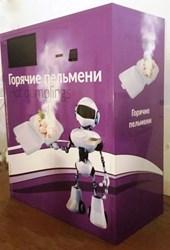 Автомат по приготовлению и продаже пельменей, пельменный аппарат, пельменемат