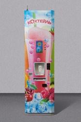 Коктейлер OxyVend, автомат по продаже кислородных коктейлей OxyVend