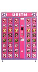 Торговый автомат для продажи цветов ELEMENT