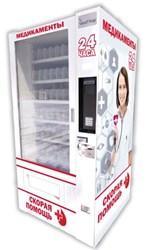 Автомат по продаже медикоментов, вендинговый аппарат для продажи лекарств, автомат медицинских товаров
