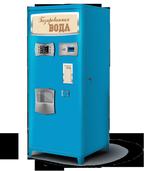 Автомат по продаже газводы Микс