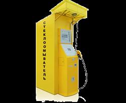 Автомат для продажи незамерзайки, автомат омывающей жидкости