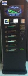 Зарядка-автомат