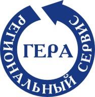 Логотип Гера