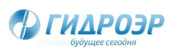 Логотип Гидроэр