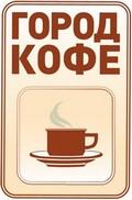 Логотип Город Кофе