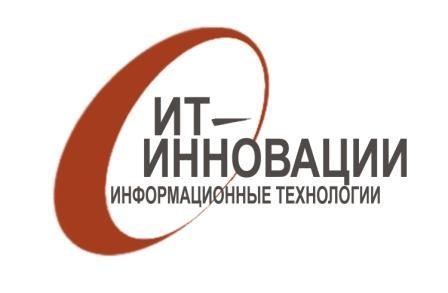 Логотип ИТ-Инновации