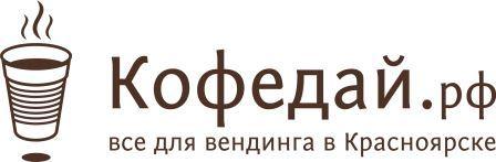 Кофедай.рф