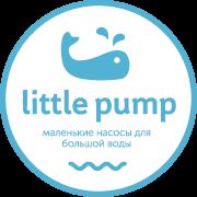 Литлпамп