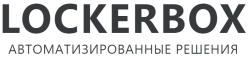 Логотип LockerBox