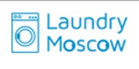 Лондри Москва