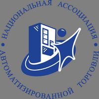 Логотип НААТ