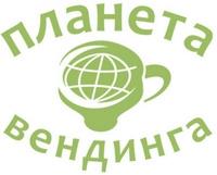 Логотип Планета Вендинга