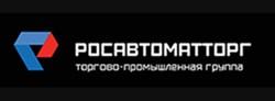 Логотип Росавтоматторг