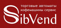 Логотип Сибвенд