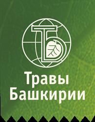 Травы Башкирии