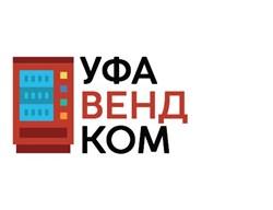 УфаВендКом