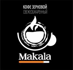 Логотип Урал Автомат