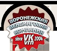 Логотип Воронежская Вендинговая Компания