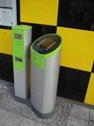 Автоматы по продаже билетов
