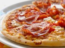 автомат по продаже пиццы
