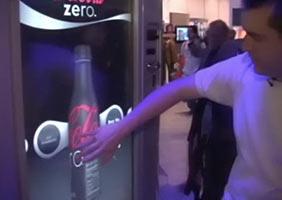 как купить кофе в торговом автомате