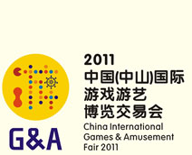 4th China Zhongshan Int'l Games&Amusement Fair